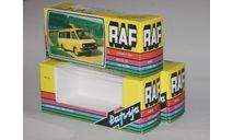 Коробка для моделей РАФ-2203.Репринт., боксы, коробки, стеллажи для моделей