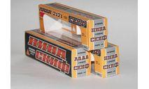 Коробка для моделей НИВА со СКИФом, ОРАНЖЕВАЯ.Репринт., боксы, коробки, стеллажи для моделей
