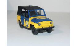 УАЗ-469 ДПС., масштабная модель, 1:43, 1/43