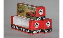 Коробка для номерных моделей Волга.Репринт., боксы, коробки, стеллажи для моделей
