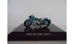 Модель мотоцикла М-72 от DiP-models, масштабная модель мотоцикла, DiP Models, scale43, ИМЗ