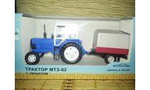 трактор МТЗ-82 с прицепом, масштабная модель трактора, Агат/Моссар/Тантал, scale43