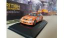BMW 320si E90 Colin Turkington BTCC champion 2009 1/43 Atlas, масштабная модель, scale43