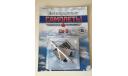 Легендарные самолеты №36 Су-9 1/138 Деагостини, журнальная серия масштабных моделей, scale144, DeAgostini