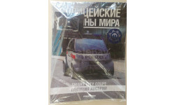 Полицейские машины мира №45 Smart City Coupe Австрия