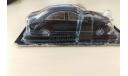 Суперкары №80 Mercedes-Benz S-Class S500 W221 1/43, журнальная серия Суперкары (DeAgostini), 1:43