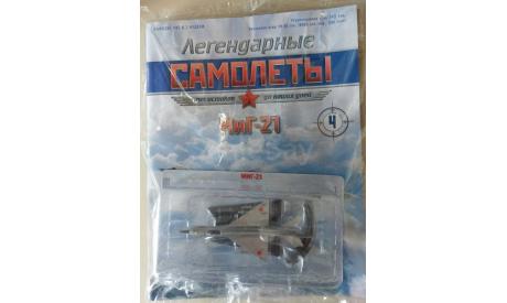 Легендарные самолеты №4 МиГ-21 1/123, журнальная серия масштабных моделей, 1:120, 1/120, DeAgostini