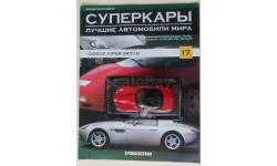 Суперкары №17 Dodge Viper SRT-10 1/43