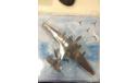 Легендарные самолёты Спецвыпуск №2 ПЕ-8 1/144, журнальная серия масштабных моделей, 1:144, DeAgostini