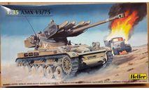 81122 AMX 13/75 Lance SS11 1:35 Heller, сборные модели бронетехники, танков, бтт, 1/35