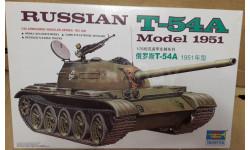 Модель 00340 Т-54A обр.1951 Trumpeter 1/35, сборные модели бронетехники, танков, бтт, scale35