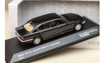 1/43 BMW 750i E38/L7 Hekorsa Business, масштабная модель, Premium X, 1:43