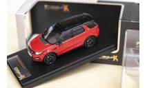 1/43 Land Rover Discovery Sport Premium X, масштабная модель, scale43