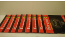 Журналы 'Ferrari Collection' (GeFabbri), литература по моделизму, scale0