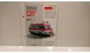 Barkas B 1000 SMH-3 1983 (модель+буклет), журнальная серия масштабных моделей, Atlas, 1:43, 1/43