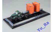 + ГАЗ-51П тягач + полуприцеп Т-213 +2 контейнера ДиП кмк063 Yu_Ra, масштабная модель, DiP Models, 1:43, 1/43
