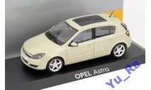 + Opel Astra begie Minichamps Yu_Ra, масштабная модель, scale43