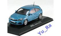 + Opel Astra GTS blue Minichamps Yu_Ra, масштабная модель, scale43