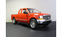 Ford F-350 Super Duty Pick Up Welly 1:24, масштабная модель, scale24