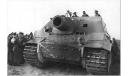 Sturmtiger - 1944 - модель 1/72 Арсенал-Коллекция серии Танки Мира №5, масштабные модели бронетехники, scale72