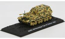 Sd.Kfz. 184 Panzerjager Tiger (P) Elefant - 1944 - модель 1/72 Арсенал-Коллекция серии Танки Мира №28, масштабные модели бронетехники, 1:72