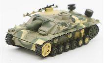 StuG.III Ausf.G - 1944 - модель 1/72 Арсенал-Коллекция серии Танки Мира №16, масштабные модели бронетехники, scale72