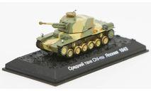 Средний танк Chi-nu Япония 1943 - модель 1/72 Арсенал-Коллекция серии Танки Мира Коллекция №8, масштабные модели бронетехники, scale72