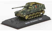 Sd.Kfz. 164 Nashorn - 1944  - модель 1/72 Арсенал-Коллекция серии Танки Мира №7, масштабные модели бронетехники, Alkett, 1:72