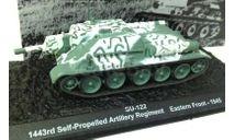 SU-122 (СУ-122) - модель 1/72 ДеАгостини серии Автомобиль на службе - Военная техника Второй Мировой войны. Спецвыпуск №2, масштабные модели бронетехники, Автомобиль на службе, журнал от Deagostini, 1:72