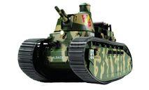 Char 2C, 51-й танковый батальон, Франция, 1939 год - модель 1/43 ДеАгостини серии Танки Легенды Отечественной Бронетехники №17, масштабные модели бронетехники, Vauxhall, DeAgostini (военная серия), scale43