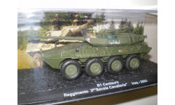 B1 Centauro - модель 1/72 ДеАгостини серии Автомобиль на службе - Современная военная техника. Спецвыпуск №4