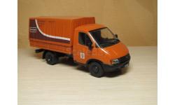 ГАЗ-3302 'ГАЗель' Дорожная служба