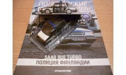 Saab 900 turbo Полицейские машины мира №72, масштабная модель, 1:43, 1/43, DeAgostini