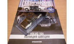 Volvo 164 Полицейские машины мира №77, масштабная модель, 1:43, 1/43, DeAgostini
