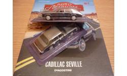 Cadillac seville Автолегенды мира №1 Тестовый выпуск ДЕФЕКТ ! ! !, масштабная модель, 1:43, 1/43, DeAgostini
