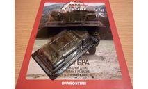 Ford GPA Автолегенды СССР №190, масштабная модель, 1:43, 1/43, DeAgostini