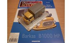 Barkas B1000 HP Польская серия, масштабная модель, 1:43, 1/43, DeAgostini