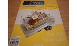 Star 660 Papamobil Польская серия, масштабная модель, 1:72, 1/72, DeAgostini
