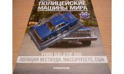 Ford galaxie 500 Полицейские машины мира №46, масштабная модель, 1:43, 1/43, DeAgostini