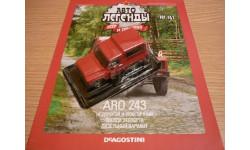 ARO 243Автолегенды СССР №161, масштабная модель, 1:43, 1/43, DeAgostini