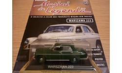 Warszawa 223 Румынская серия