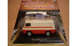 Rocar TV-41 Румынская серия