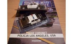 Dodge Coronet Полицейские машины мира №44 Польская серия ДЕФЕКТ ! ! !, масштабная модель, 1:43, 1/43, DeAgostini