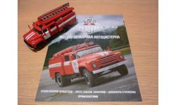 ЗИЛ-130 Пожарная автоцистерна Автолегенды СССР Грузовики №3