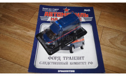 Автомобиль на службе №45, журнальная серия Автомобиль на службе (DeAgostini), 1:43, 1/43, Ford