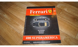 ЖУРНАЛ FERRARI COLLECTION №30