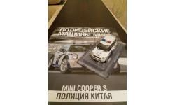 MINI COOPER S, журнальная серия Полицейские машины мира (DeAgostini), 1:43, 1/43