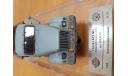 Распродажа! ГАЗ 93 АРЗ N 3 Главмосавтотранса(1963), масштабная модель, DiP Models, scale43