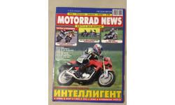 Motorrad News 01 2003 (русская версия), литература по моделизму