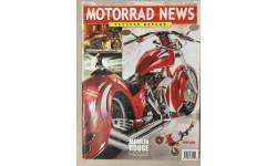Motorrad News 05 2004 (русская версия)., литература по моделизму